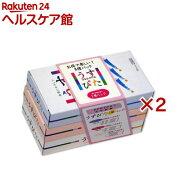 コンドーム ジャパンメディカル うすぴた(3種パック(各12コ入*3箱)*2コセット)【うすぴた】