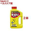 虫コロリアース 粉剤 殺虫&侵入防止(1kg*2コセット)