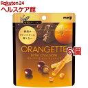 オランジェットビターチョコレート(49g*6コセット)