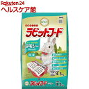 動物村 ラビットフード チモシー(4.5kg)【動物村】