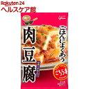 ごはんによくあう。ごちうま 肉豆腐の素(83g)【ごちうま】