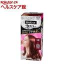 ブローネ 泡カラー 3R ロゼブラウン(1セット)【ブローネ】[白髪染め]