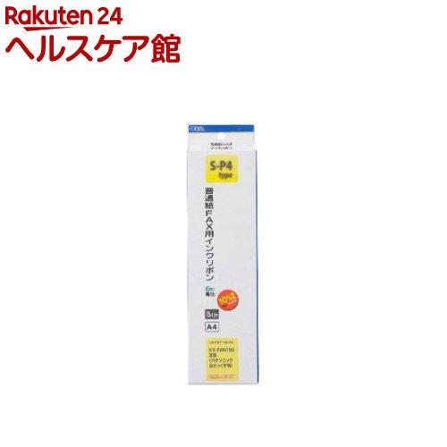 オーム ファクス用インクリボン S-P4タイプ OA-FRH16S-P4(6コ入)