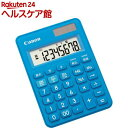 キヤノン 電卓 LS-80TU-BL(1台)