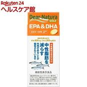 【機能性表示食品】ディアナチュラゴールド EPA&DHA 30日分(180粒)【Dear-Natura(ディアナチュラ)】