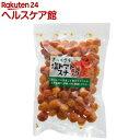 【訳あり】さっくさく 塩トマトスナック(100g)【やます(諏訪商店)】