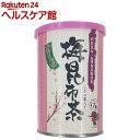 宇治森徳かおりちゃん 梅昆布茶 缶(65g)