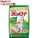 動物村 ラビットフード 牧草ミックス(4.5kg)【動物村】