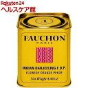 フォション 紅茶ダージリン 缶入り(125g)【FAUCHON(フォション)】