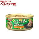 懐石缶 まぐろ白身貝柱添え魚介だしゼリー(60g)【懐石】