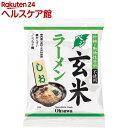 オーサワのベジ玄米ラーメン(しお)(112g)【オーサワ】...