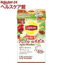 楽天ケンコーコムリプトン ヘルシースタイル アップルルイボス ティーバッグ(15包)【リプトン(Lipton)】