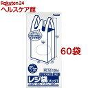 ジャパックス レジ袋 乳白 省資源 関東12号/関西30号 ベロ付 RC12(100枚入*60袋セット)