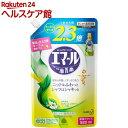 エマール リフレッシュグリーンの香り つめかえ用(920mL)【rank】【7_k】【エマール】