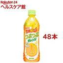サンガリア つぶつぶオレンジ(500ml*48本)