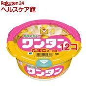 マルちゃん ワンタン たまごスープ味(12コ)【マルちゃん】