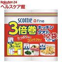 スコッティ ファイン 3倍巻き キッチンタオル(150カット*4ロール*12袋セット)【スコッティ(SCOTTIE)】