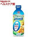 リビタ パルスイート カロリーゼロ 液体タイプ(600g)【pickUP】【リビタ】