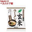 オーサワのベジ玄米ラーメン(ごまみそ)(119g)【オーサワ...