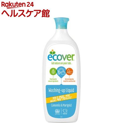 【訳あり】【アウトレット】エコベール 食器用洗剤 カモミール(1L)【エコベール(ECOVER)】