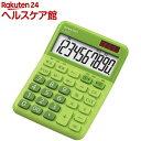 シャープ カラー電卓 ミニナイスサイズタイプ グリーン系 EL-M334-GX(1台)【シャープ】