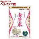 平成29年度産 タニタ食堂の金芽米(BG無洗米)(4.5kg)【ichino11】
