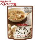 カゴメ 野菜たっぷり きのこのスープ(160g)【カゴメ】