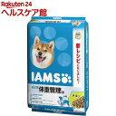 アイムス 成犬用 体重管理用 チキン 小粒(12kg)【アイ...