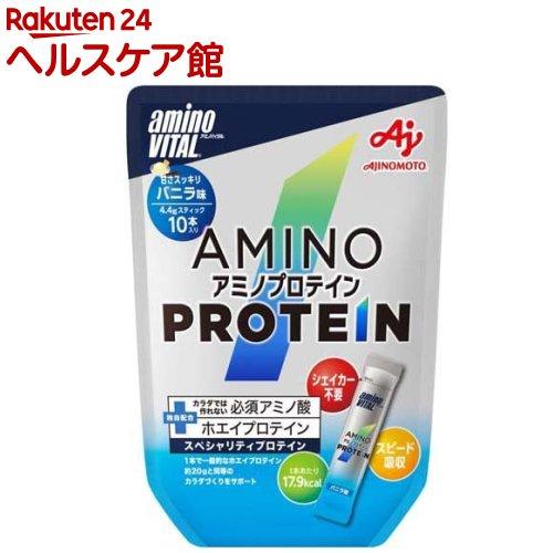 アミノバイタル アミノプロテイン バニラ(4.4...の商品画像