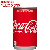 コカ・コーラ(160mL*30本入)【コカコーラ(Coca-Cola)】[コカコーラ 炭酸飲料]