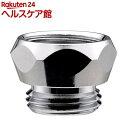 GAONA シャワーホース用アダプター GA-FW017(1コ入)【GAONA】