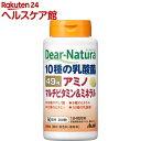 ディアナチュラ 49種アミノマルチビタミン&ミネラル(200粒)【spts15】【Dear-Natura(ディアナチュラ)】