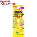 小林製薬 噛むブレスケア レモンミント(25粒入)【ブレスケ...
