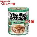 海缶 ミニ 3P 削りぶし入りかつお(1セット*24コセット)【海缶シリーズ】