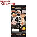 テーブルマーク ガッツリ飯! 特盛(300g*3食入)