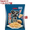 堅あげポテト うすしお味(65g*12コセット)【カルビー 堅あげポテト】