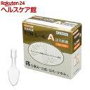 【第(2)類医薬品】ビタトレールA 注入軟膏(2g*10コ入...
