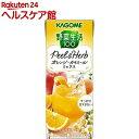 野菜生活100 PeeL&Herb オレンジ・カモミールミックス(200mL*24本入)【野菜生活】