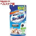 ペットの布製品専用 洗たく洗剤 つめかえ用(320g)