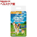 マナーウェア男の子用Lサイズ 中型犬用(40枚入)【ichino11】【マナーウェア】