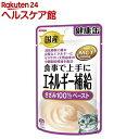 国産 健康缶パウチ エネルギー補給 ささみペースト(40g)【健康缶シリーズ】