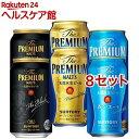 ショッピングプレミアムモルツ サントリー ザ・プレミアムモルツ 3種飲み比べ(350ml*48本セット)【ザ・プレミアム・モルツ(プレモル)】[ビール]