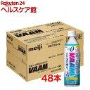 ヴァームウォーター(500mL*48本)【ヴァーム(VAAM)】【送料無料】