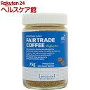 ショッピングフェアトレード フェアトレードインスタントコーヒー カフェインレス(75g)【オルタートレードジャパン】