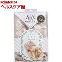 シルクビューティーナイトキャップ(1枚入)【送料無料】...