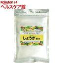 健康王国ランド しょうが粉末(220g)【皇漢薬品研究所】