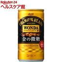 ���� �������(185g*30����)�ڥ���(WONDA)��
