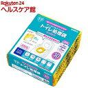 ポータブルトイレ用 トイレ処理袋 ワンズケア(30枚入)【総合サービス】【送料無料】