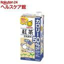 マルサン 豆乳飲料 紅茶 カロリー50%オフ(1L 6本入)
