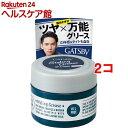 ギャツビー スタイリンググリース アッパータイト モバイル(35g*2コセット)【GATSBY(ギャツビー)】